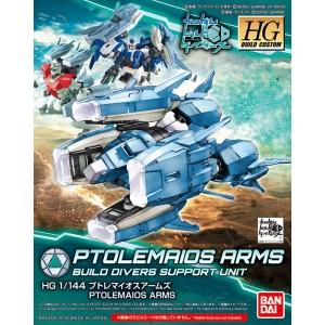 HGBC 1/144 Build Divers Ptolemaios Arms