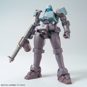 Bandai Gunpla High Grade HGBD 1/144 Leo NPD