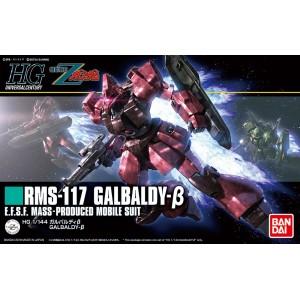HGUC 1/144 RMS-117 Galbaldy Beta