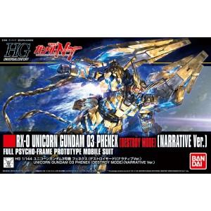 HGUC 1/144 Gundam Unicorn Phenex Destroy Mode