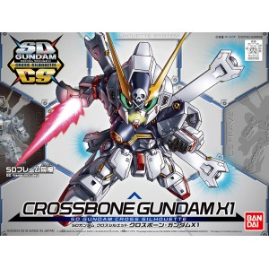 SD Cross Silhouette Gundam Crossbone X1