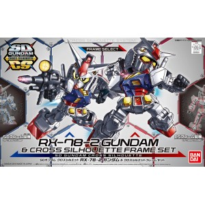 Bandai Gunpla Super Deformed SD Cross Silhouette Gundam RX-78-2 & White Frame