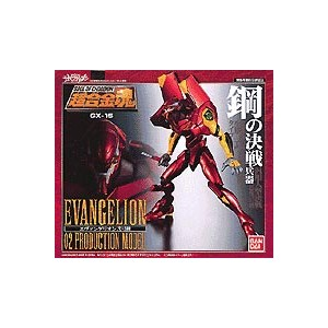 GX-15 Evangelion Eva-02 Mass Production Type