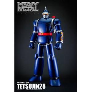 Action Toys Heavy Metal Gokin Tetsujin 28