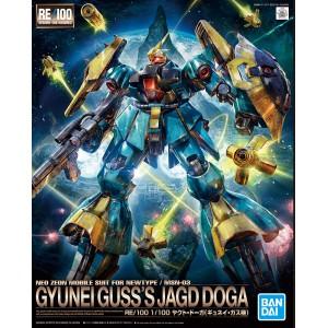 Bandai Gunpla Reborn RE 1/100 Jagd Doga Guynei Guss