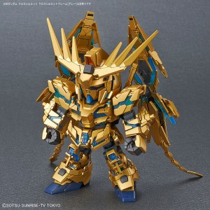 SD Cross Silhouette Gundam Phenex Destroy 'Narrative Ver'