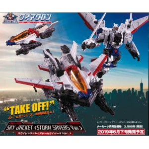 DA-35 Powered System Sky Jacket (Storm Savers Ver)