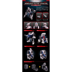 Takaratomy Diaclone Reboot DA-36 Powered System Maneuver Alpha Spartan
