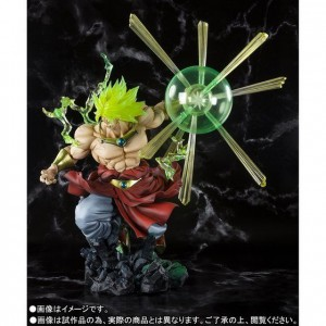 Bandai Figuarts Zero Dragon Ball Super Saiyan Broly Burning Battle