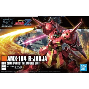 Bandai Gunpla High Grade HGUC 1/144 R-Jarja