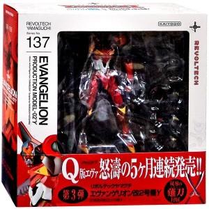 Kaiyodo Revoltech Yamaguchi 137 Evangelion EVA-02