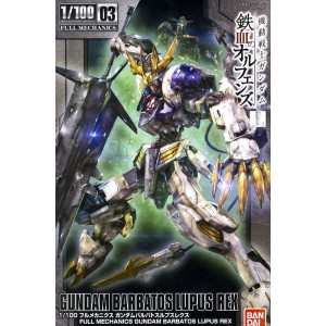 NO Grade 1/100 Gundam Barbatos Lupus Rex Full Mechanics 03