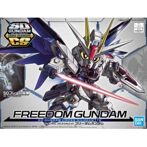 SD Cross Silhouette Gundam Freedom