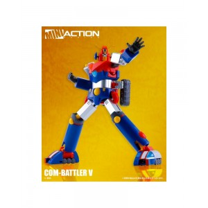 Action Toys Mini Action Series: Combattler