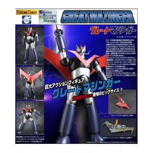 Future Quest Grand Action Big Size Model: Great Mazinger