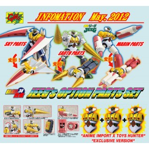 CMS Brave-38 Jeeg's Option Parts Set  con 3 Busti 'AI/TH Exclusive Version'