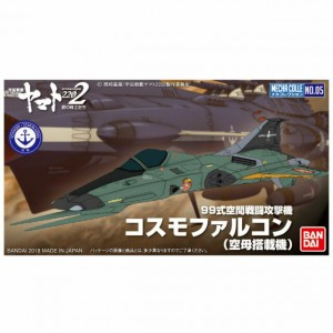 Bandai Plamo YAMATO 2202 Cosmo Tiger Mecha Collection No.05