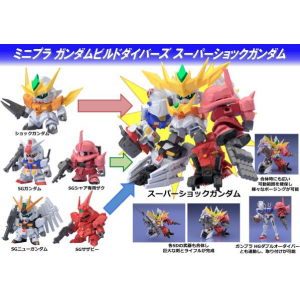 Bandai Super Mini-Pla Gundam Build Divers SD Shock Box
