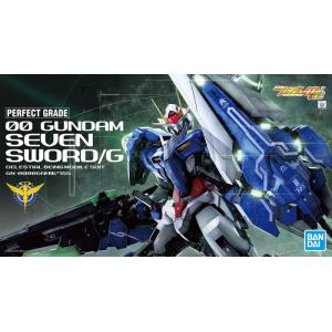 PG 1/60 Gundam Seven Sword