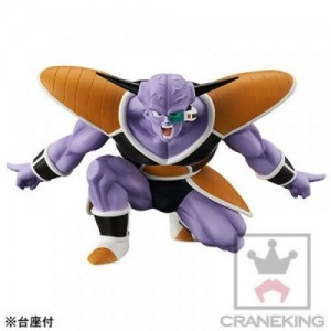 Banpresto Dragonball Z Dramatic Showcase 2nd Season Vol.1 Ginew
