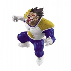 Banpresto Dragonball Z Creator X Creator Ohzaru Oozaru Vegeta(Gorilla)