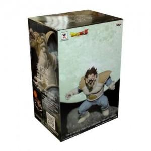 Banpresto Dragonball Z Creator X Creator Ohzaru Vegeta(Gorilla) Special