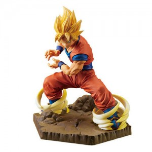 Banpresto Dragonball Z Absolute Perfection Figure Goku + Vegeta + Trunks SSJ