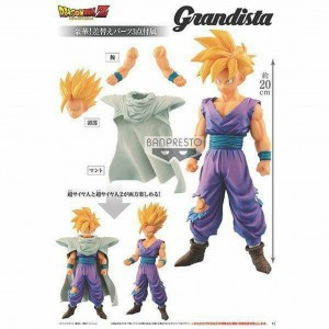 Banpresto Dragonball Z Grandista Gohan Super Saiyan