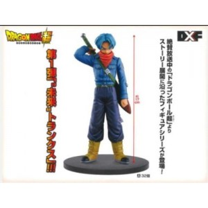Banpresto Dragonball Super DXF Trunks