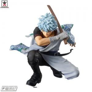 Banpresto Gintama King Of Artist Sataka Gintoki