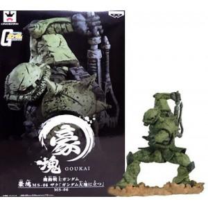 Banpresto Mobil Suit Gundam 0079: Zaku II MS-06 Goukai