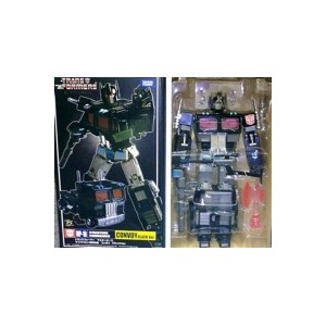 MP-01B Convoy Black E-Hobby + Metal Plate Hong Kong Limited