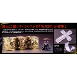 Gold Cloth Box Appendix Tamashii Web Vol.1:  Ariete, Toro, Gemelli & Old Master Douko