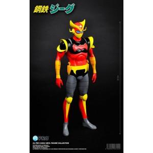 HL Pro Kotetsu Jeeg Hiroshi Shiba Cyborg Second Form 22cm PVC Figure