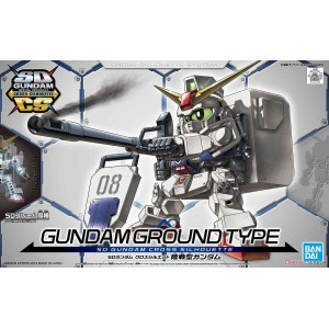 Bandai Gunpla Super Deformed SD Cross Silhouette Gundam Ground Type