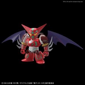 Bandai Plamo Super Deformed SD Cross Silhouette Shin Getter 1