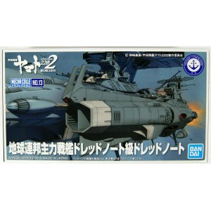 Bandai Plamo YAMATO 2202 Andromeda Mecha Collection No.13 Dreadnought