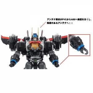 Takaratomy Diaclone Reboot DA-45 Diabattle V2 'Red Lightning'