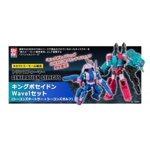 Takaratomy Transformerse Generation Select King Poseidon/Piranacons Wave 1: Snaptrap & Skalor TTmall Exclusive