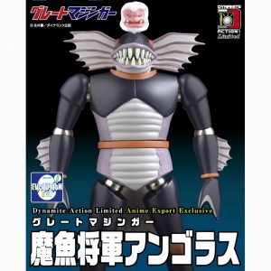 Dynamite Action Great Mazinger - Aquatic Warrior Beast Army General Angoras Anime Export Exclusive