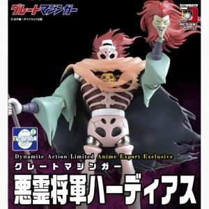 Dynamite Action Great Mazinger - Spectral Warrior Beast Army General Hadias Anime Export Exclusive