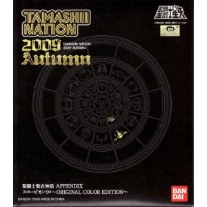 Bandai Saint Seiya Myth Cloth Milo Scorpione Appendix OCE Tamashii