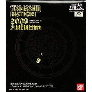 Bandai Saint Seiya Myth Cloth Shaka Vergine Appendix OCE Tamashii