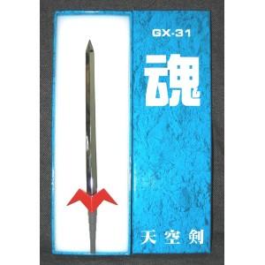 GX-31 Voltes V Custom Metal Sword
