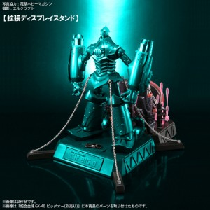 Bandai Soul Of Chogokin GX-48 The Big O Special Parts Tamashii WEB Exclusive!!!(Aperto)