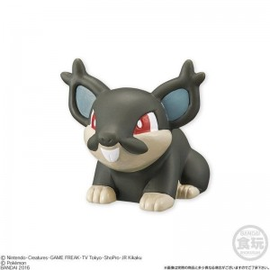 Bandai Candy Toys Pokemon Sun & Moon VS Cap-Kokeko Ver. Set di 12
