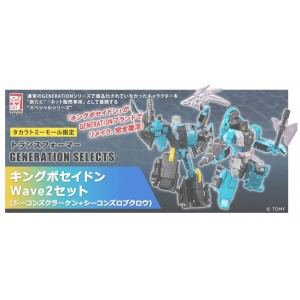 Takaratomy Transformerse Generation Select King Poseidon/Piranacons Wave 2:  Lobclaw & Kraken TTmall Exclusive