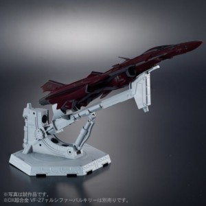 Macross Frontier Variable Display Stand Tamashii