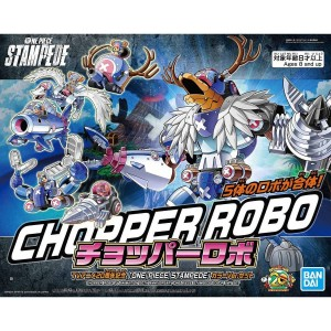 Bandai Plamo ONE PIECE CHOPPER ROBO 20TH ANN BOX SET
