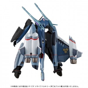Tornado Parts For Vf-25F Alto Saotome Custom Tamashii Web